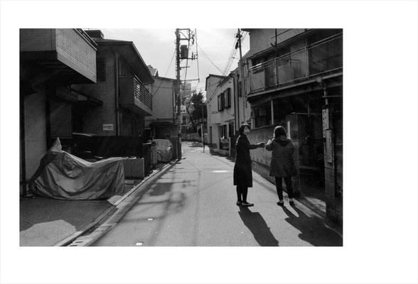 ぐるぐる と たんたん | Gallery 街道