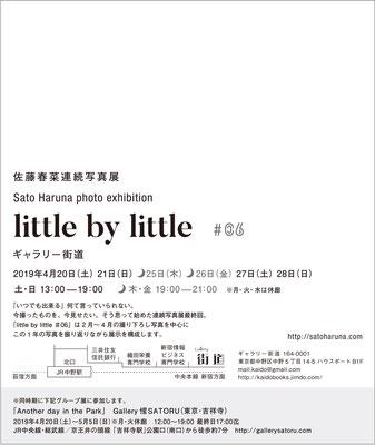 little by little #06   Gallery Kaido