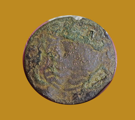 Duit Zeelandia, 1794