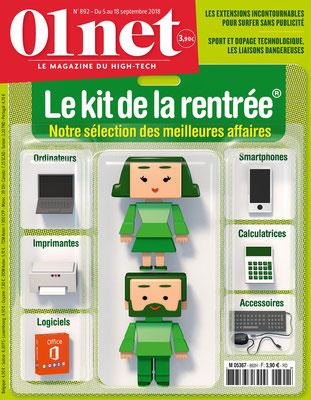 illustration 3d de couverture pour groupe express