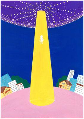もしも、何でもできるならやってみたいことは?私の答え「UFOに乗ってみたい。誘拐はイヤ。」