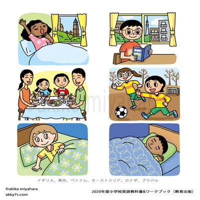 2020年度小学校英語教科書(教育出版)