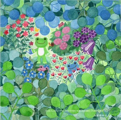 「みんな大好きかえるのピクルス展」©1994 NAKAJIMA CORPORATIONさま 原画販売