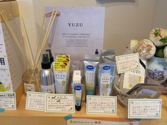 大人気商品「YUZU」シリーズは、JA土佐あき管内(高知県)で生産されたゆずの精油使用。