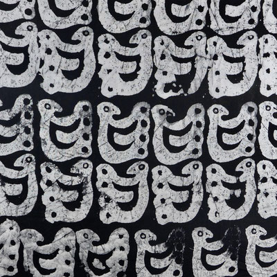 B12 african batik