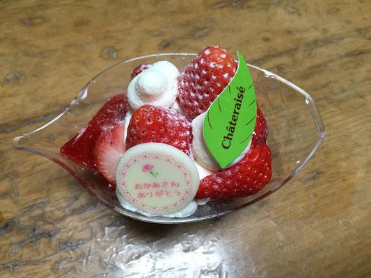 イチゴのデザート