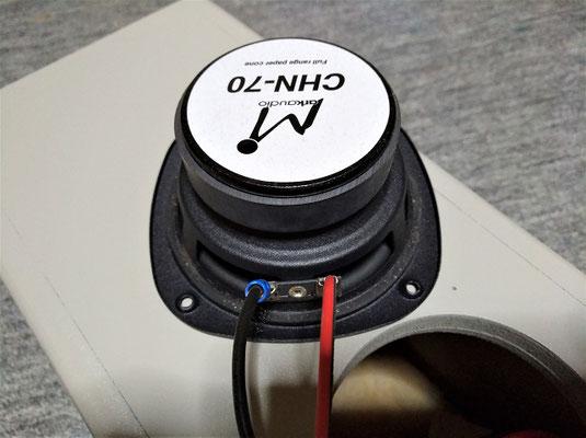 CHN-70v1 2Way スピーカーシステム