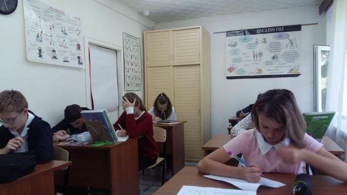 Входной тест по англйскому языку в 6 классе