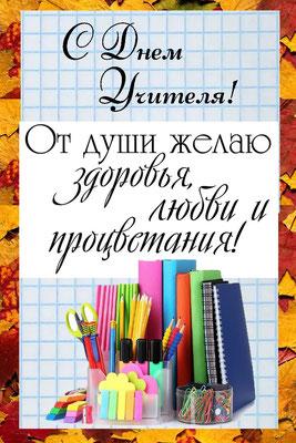 Работа Мартинкевич Киры и Алексеевой Альбины