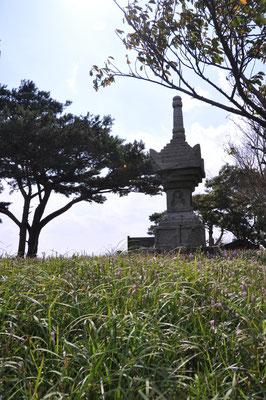 宝篋山山頂のシンボル