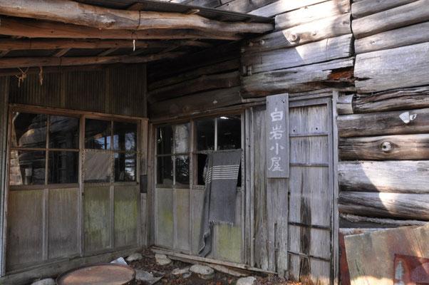 今は無人小屋。ちょっと怖い