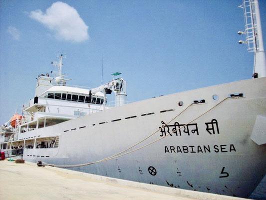 Boat voyage - Lakshadweep