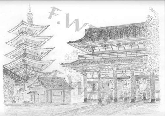 Asakusa Kannon Tempel Tokyo