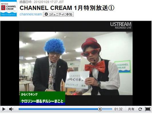 横浜市中区にて動画収録