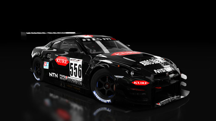 1996 Kure Racing Nissan Nismo R33 JGTC Skin for Nissan GT-R GT3