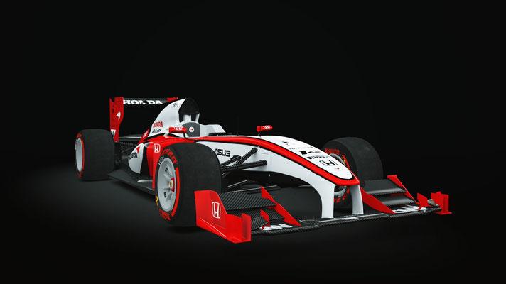 Fictional McLaren