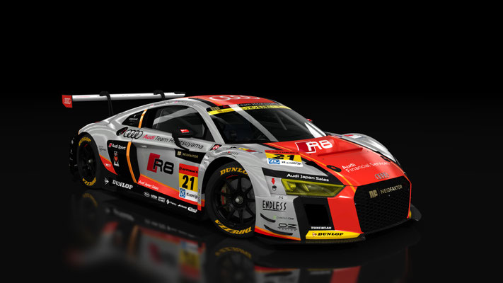 Super GT 2016: Hitotsuyama R8 LMS / Audi Team Hitotsuyama #21