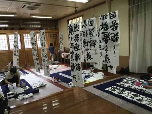新宿区大久保の7書道教室の一日研究会の様子
