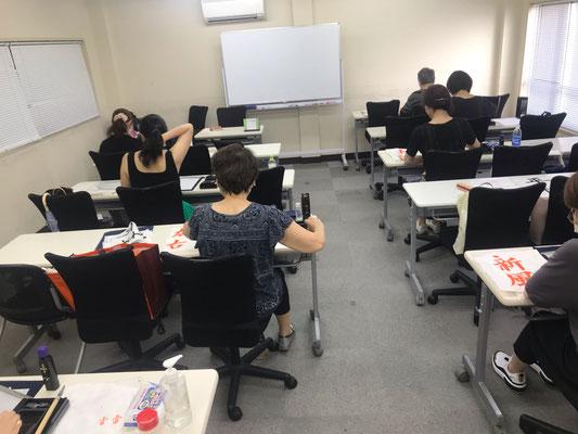 東京 銀座 書道教室 大人 人気 東銀座 習字