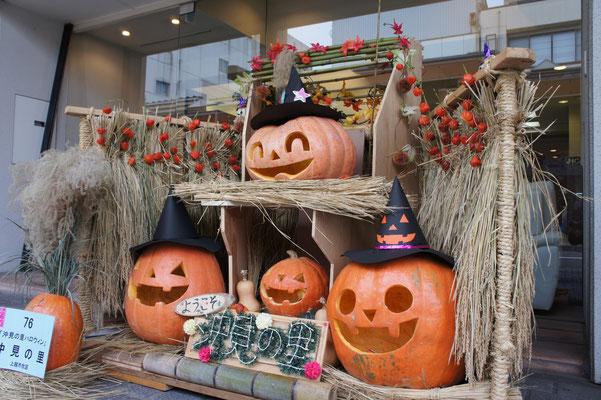 市内・牧区にある特養「沖見の里」さんの作品。かぼちゃの大きさに圧倒されました