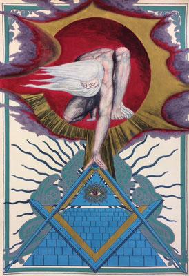 文化と文様シリーズ No.028 『フリーメーソン/プロビデンスの目』