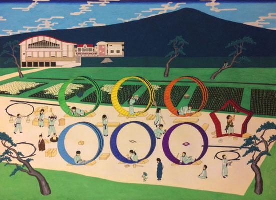 あつみ中学校20周年記念絵『みんなちがって、みんないい』