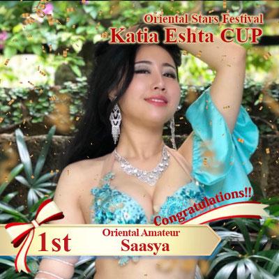 【Katia Eshta Cup】Oriental Amateur 1st:Saasya