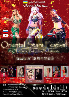 【Oriental Stars Festival】Diva Darina 2