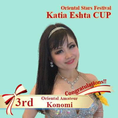 【Katia Eshta Cup】Oriental Amateur 3rd:Konomi