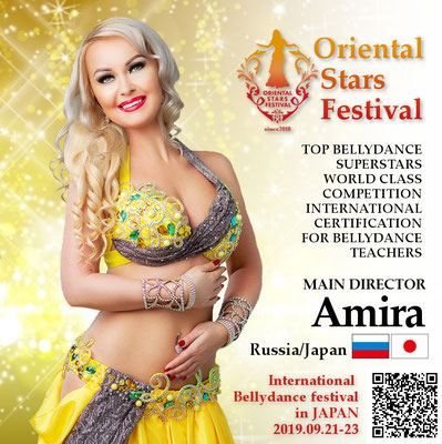【Oriental Stars Festival】Amira