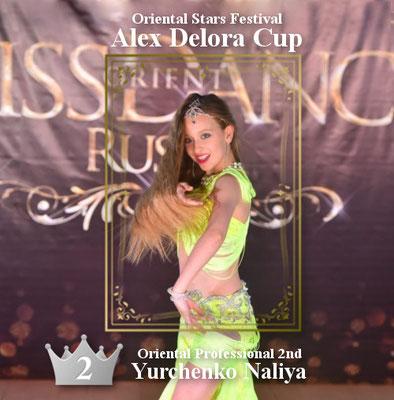 【ベリーダンス コンペティション】オリエンタルプロフェッショナル 2nd Yurchenko Naliya