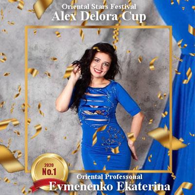 【ベリーダンス コンペティション】オリエンタルプロフェッショナル 1st Evmenenko Ekaterina