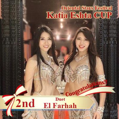 【Katia Eshta Cup】Duo 2nd@:El Farhah