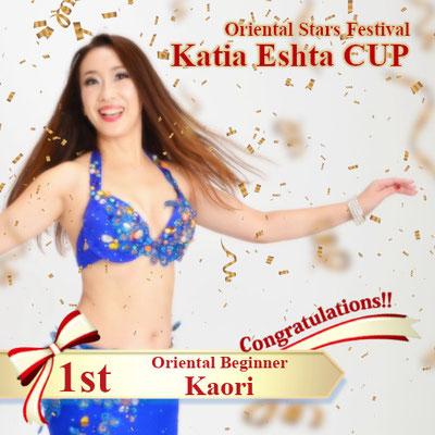 【Katia Eshta Cup】Oriental Beginner 1st:Kaori