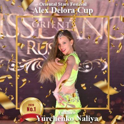 【ベリーダンス コンペティション】フォークロア 1st Yurchenko Naliya