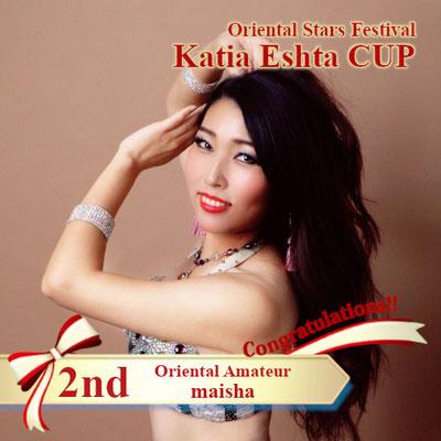 【Katia Eshta Cup】Oriental Amateur 2nd:maisha