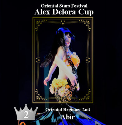 【ベリーダンス コンペティション】オリエンタルビギナー 2nd Abir