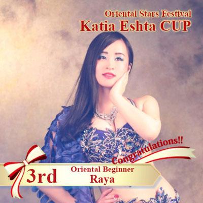 【Katia Eshta Cup】Oriental Beginner 3rd:Raya