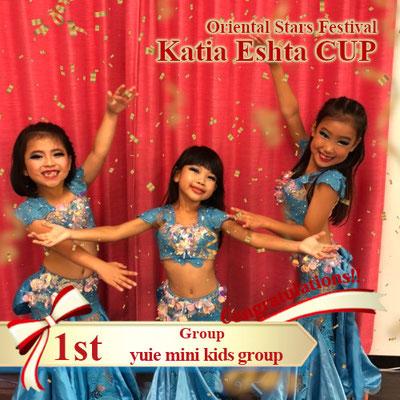 【Katia Eshta Cup】Group 1st:yuie mini kids group