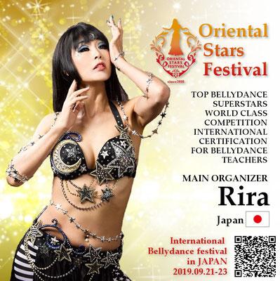 【Oriental Stars Festival】Rira Najm