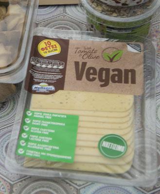 Veagner Käse mit Tomate und Olive, gefunden bei AB- Vasilopoulos