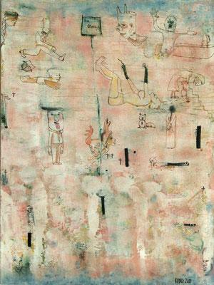 The others (Los otros) - 36x48 cm - Öl auf Pappe