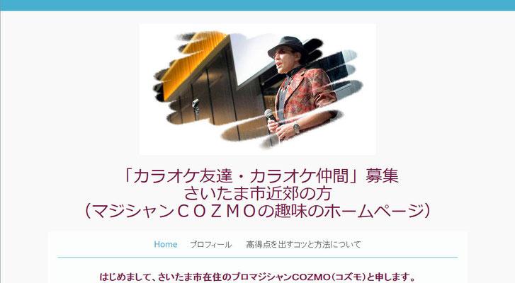 https://karaoke-magic.jimdo.com/