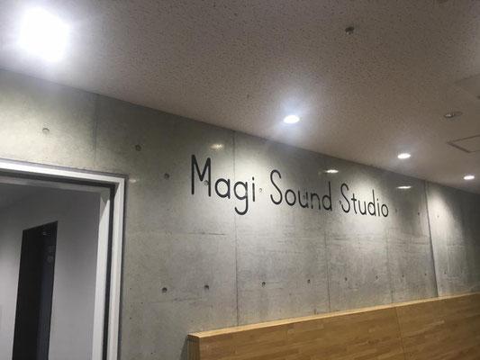 京都精華大学内のMagi Sound Studio