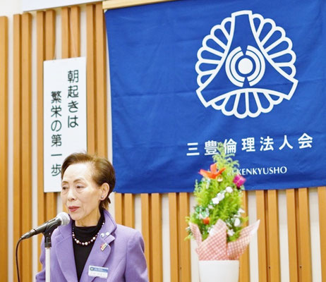 【講話】高知県倫理法人会 副会長 大野香葉美