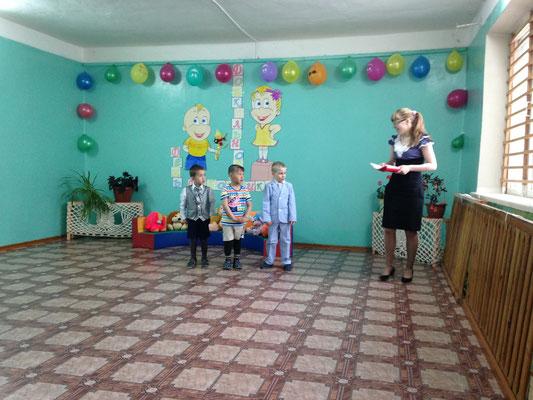 Поздравление дошкольников
