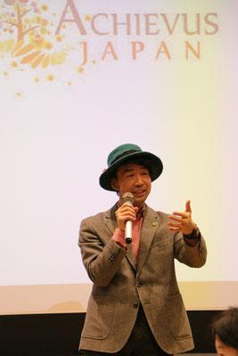 アチーバスジャパン代表 梅村武史