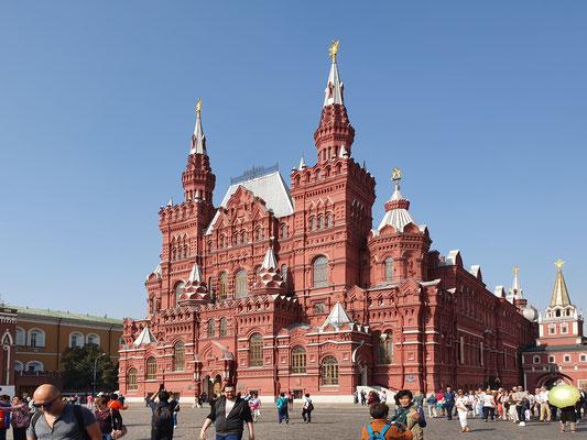 05.-15.09.2019 Flussreise Moskau-St.Petersburg