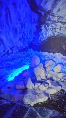 Eisfläche, National Geografic, for brainnail.com