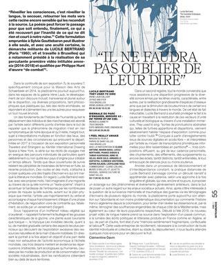 Lucile BERTRAND / Irène Laub Gallery — L'art même, 2020